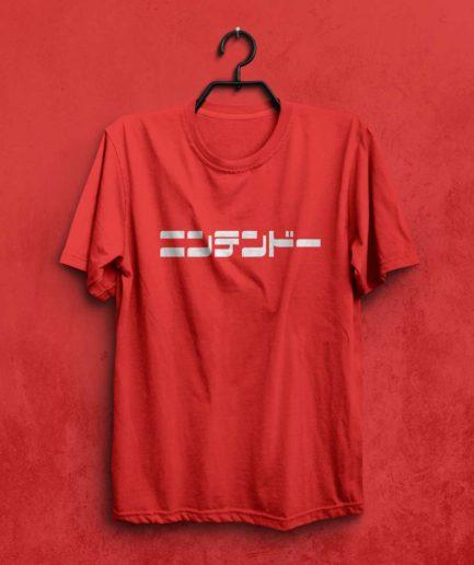 Nintendo Logo 1973 Tshirt